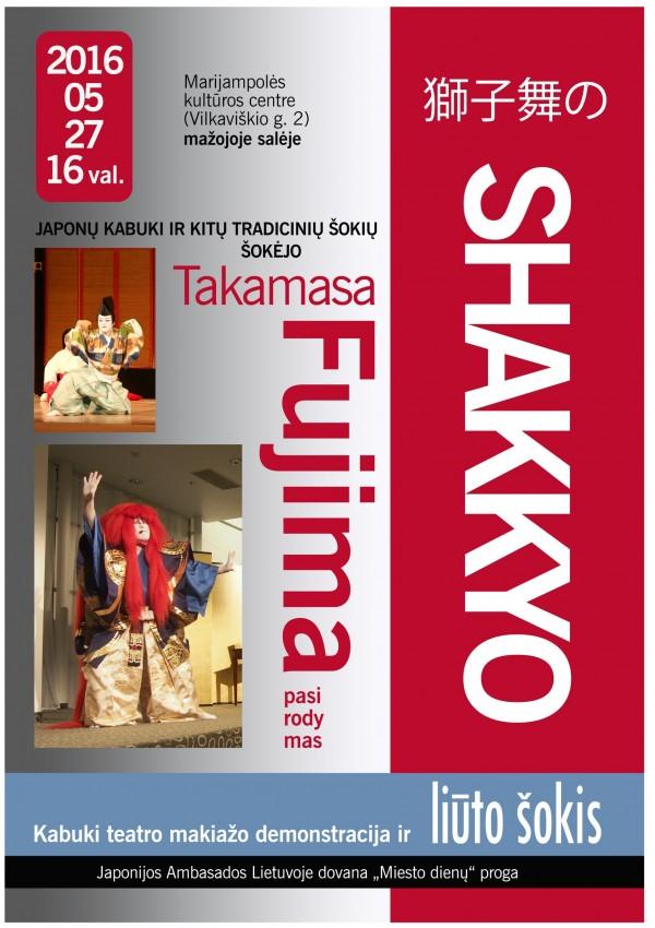 japonu sokeju plakatas02-1~2